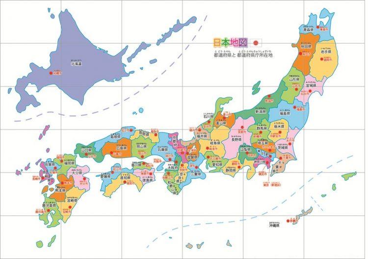 Bản đồ nước Nhật