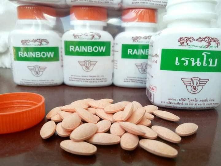Thuốc rainbow